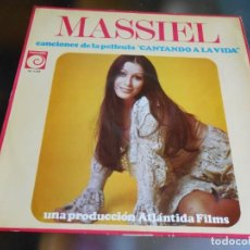 """Discos de vinilo: MASSIEL - CANCIONES DE LA PELÍCULA """"CANTANDO A LA VIDA"""" -, LP, DEJA LA FLOR + 11, AÑO 1969. Lote 280209638"""