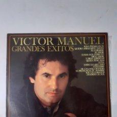 Discos de vinilo: VÍCTOR MANUEL. GRANDES ÉXITOS. 1982. S 25191. DISCO VG+. CARÁTULA VG+.. Lote 280246073