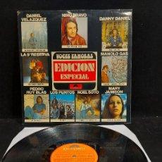 Discos de vinilo: VOCES FAMOSAS / DIVERSOS ARTISTAS O GRUPOS / EDICIÓN ESPECIAL / LP - POLYDOR-1976 / MBC. ***/***. Lote 280269113