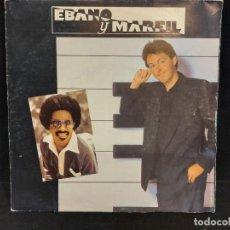Discos de vinilo: PAUL MC CARTNEY - STEVIE WONDER / EBANO Y MARFIL / SINGLE-ODEON-1982 / MBC. ***/***. Lote 280396093