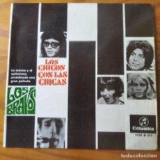 Discos de vinilo: LOS BRAVOS - EP LOS CHICOS CON LAS CHICAS -. Lote 280548703
