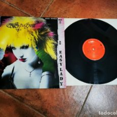 Discos de vinilo: SPAGNA EASY LADY / JEALOUSY MAXI SINGLE DEL AÑO 1986 ESPAÑA ITALO-DISCO 2 TEMAS. Lote 280595448