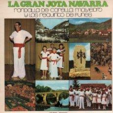 Discos de vinilo: LA GRAN JOTA NAVARRA - RONDALLA DE CORELLA, MOLVIEDRO Y LOS REQUINTO FUNES / LP 1977 RF-9984. Lote 280829073