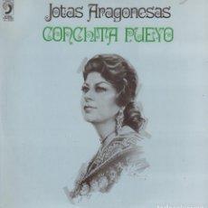 Discos de vinilo: CONCHITA PUEYO - JOTAS ARAGONESAS / LP DISCOPHON DE 1974 / PERFECTO ESTADO RF-9999. Lote 280864253