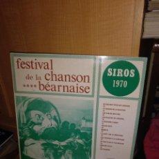 Discos de vinilo: FESTIVAL DE LA CHANSON BEARNAISE 1970. Lote 280881378