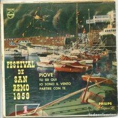 Discos de vinilo: FESTIVAL SAN REMO 69 (VARIOS) EP PHILIPS 1969). Lote 280988563