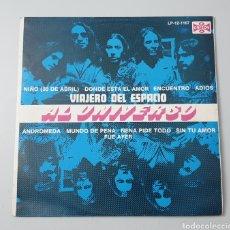 Discos de vinilo: LP AL UNIVERSO - VIAJERO EN EL TIEMPO (MÉXICO - ORFEON - 1981) RARE PSYCH PROG ROCK!. Lote 281825368