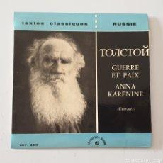 Discos de vinilo: EP LEON TOLSTOI (FRANCIA - LE CHANT DU MONDE - 1970S) VERY RARE URSS SOVIET AUDIOBOOK. Lote 282000268