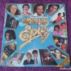 """Discos de vinilo: """"EL DISCO DE ORO"""" EPIC4 VINYL LP 1981 SPAIN EPC 85180. Lote 282246823"""