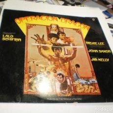 Disques de vinyle: LP OPERACIÓN DRAGÓN (BRUCE LEE). WARNER 1974 SPAIN (PROBADO,BIEN, ESTADO NORMAL). Lote 282854323