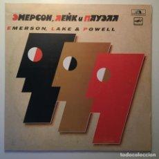 Discos de vinilo: EMERSON, LAKE & POWELL – EMERSON, LAKE & POWELL, USSR 1987 MELODIYA. Lote 282990343