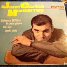 Discos de vinilo: JUAN CARLOS MONTERREY.DISCO DE 4 CANCIONES. Lote 283014443
