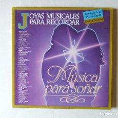 Disques de vinyle: CAJA 3 LPS VINILO JOYAS MUSICALES PARA RECORDAR MUSICA PARA SOÑAR EXCELENTE ESTADO. Lote 283073363