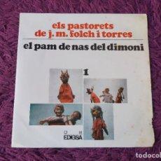 "Discos de vinilo: ELS PASTORETS 1 - EL PAM DE NAS DEL DIMONI ,VINYL 7"" SINGLE 1965 SPAIN C.I. 14. Lote 283208658"