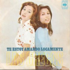 Disques de vinyle: LAS GRECAS,TE ESTOY AMANDO LOCAMENTE DEL 73. Lote 283402843