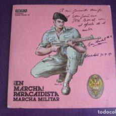 Dischi in vinile: HIMNO DE LA BRIGADA PARACAIDISTA - SG IBERIA 1979 - MUSICA MILITAR - LEVE USO - DEDICADO - MARCHAS. Lote 283668543