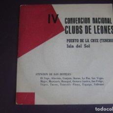 Disques de vinyle: IV CONVENCION NACIONAL CLUBS DE LEONES SG 1971 - FOLIAS E ISAS - FOLK TRADICIONAL CANARIAS. Lote 283669288