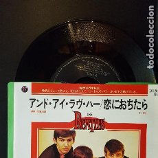 Discos de vinilo: THE BEATLES AND I LOVE HER / IF I FELL SINGLE JAPON 1977 PEPETO TOP. Lote 283844843