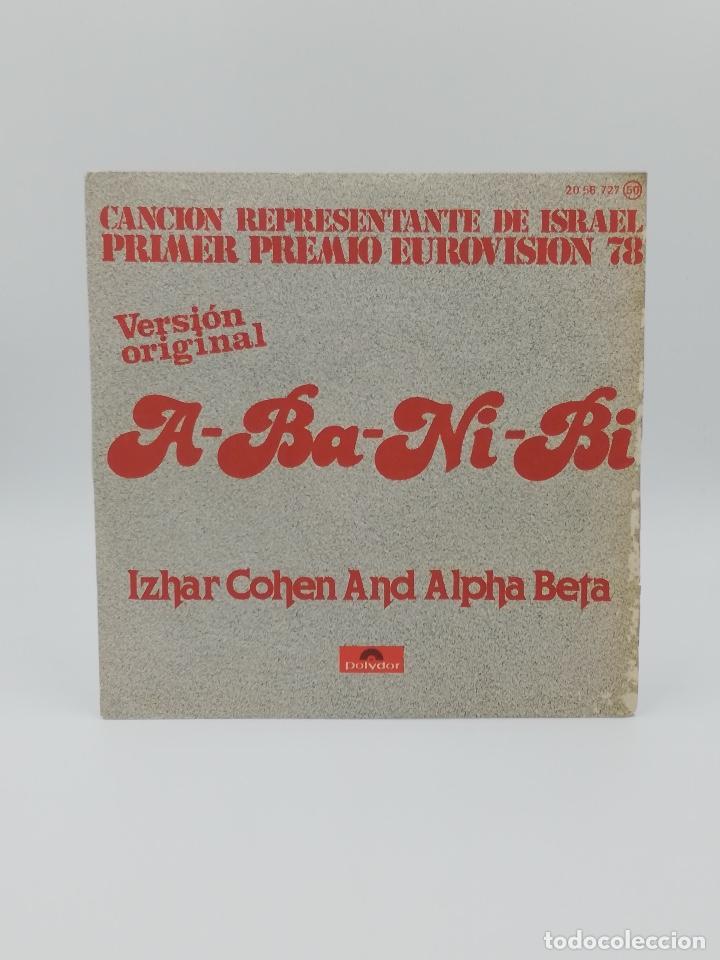 Discos de vinilo: COLECCION SINGLE CANCIONES EUROVISION - Foto 19 - 284158933