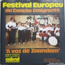 Discos de vinilo: FESTIVAL EUROPEU DA ÇANÇAO EMIGRANTE - A VOZ DE ZAANDAM - STUDIO CABRAL - PAISES BAJOS -. Lote 284266128