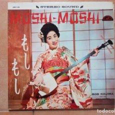 Discos de vinilo: BOB KOJIMA AND HIS ORCHESTRA- MOSHI MOSHI- LP PARAMOUNT USA. Lote 284282263