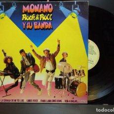 Discos de vinilo: - MONANO Y SU BANDA - ROCK & ROLL - EMILIO ARAGÓN - LP EMI ODEON 1987 PEPETO. Lote 284535053