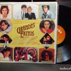 Discos de vinilo: GRANDES EXITOS VARIOS LP CBS 1981 PEPETO. Lote 284535223