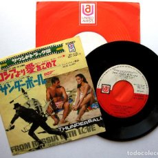 Discos de vinilo: JOHN BARRY - FROM RUSSIA WITH LOVE (JAMES BOND 007) - SINGLE UNITED ARTISTS 1969 JAPAN BPY. Lote 284560818