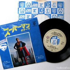 Dischi in vinile: JOHN WILLIAMS - SUPERMAN THE MOVIE - SINGLE WARNER 1978 JAPAN (EDICIÓN JAPONESA) BPY. Lote 284560833