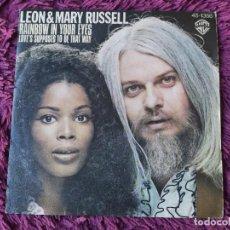 "Discos de vinil: LEON & MARY RUSSELL – RAINBOW IN YOUR EYES VINYL 7"" SINGLE 1976 SPAIN 45-1386. Lote 284797543"