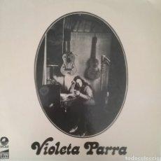 Disques de vinyle: VIOLETA PARRA. LP. SELLO DICAP PLANE. EDITADO EN ALEMANIA.. Lote 284800008