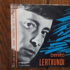 Discos de vinilo: BENITO LERTXUNDI - GURE BIDE GALDUAK + BIHAR ITXAROPEN + GAZTE SENTIMENTAL. Lote 285052783