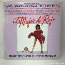Disques de vinyle: LP - VINILO STEVIE WONDER - LA MUJER DE ROJO - DOBLE PORTADA - ESPAÑA - AÑO 1984. Lote 285059133