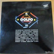 Discos de vinilo: DOBLE VINILO EL GOLFO 91 ANUNCIADO EN T.V HEROES DEL SILENCIO LOQUILLO DUNCAN DHU LOS SECRETOS. Lote 285078188