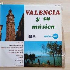 Discos de vinilo: VALENCIA Y SU MUSICA - SERIE AZUL - LP VINILO - EMI - 1967. Lote 285166933