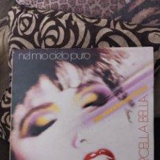 Discos de vinilo: MAXI-SINGLE DE MARCELLA BELLA. NEL MÍO CIELO PURO. EDICIÓN CBS DE 1984 ITALIANA. RARO. Lote 285198103