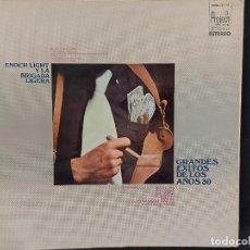 Discos de vinilo: ENOCH LIGHT Y LA BRIGADA LIGERA / GRANDES ÉXITOS DE LOS AÑOS 30 / LP-PROJECT-1971 / MBC. ***/***. Lote 285280308