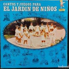 Discos de vinilo: CANTOS Y JUEGOS PARA EL JARDÍN DE NIÑOS / LP - CORO-MEXICO / MBC. ***/***. Lote 285281508