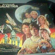 Disques de vinyle: BATTLESTAR GALACTICA - BANDA SONORA ..LP DE MCA - RECORDS - TELEVISIÓN DE 1978 - ORIGINAL ESPAÑOL. Lote 285325703