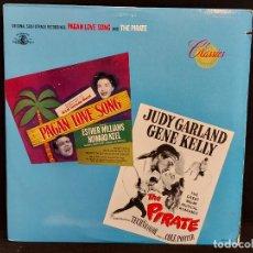 Discos de vinilo: B.S.O. !! PAGAN LOVE SONG AND THE PIRATE / LP - MCA-1980 / MBC. ***/***. Lote 285381193