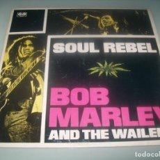Discos de vinilo: BOB MARLEY AND THE WAILERS - SOUL REBEL .. LP DE 1982 - EDITA AUVI ..ESPAÑOL - MUY RARO. Lote 285397103