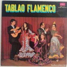 Discos de vinilo: SU PRIMER DISCO / ISABEL PANTOJA \ TABLAO FLAMENCO CON MARIBEL EL TOÑO Y EL CHIQUETETE. Lote 285470683