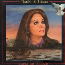 Discos de vinilo: MARIFE DE TRIANA - CANTA MI CORAZON / LP SENADOR DE 1990 / BUEN ESTADO RF-10190. Lote 285519988