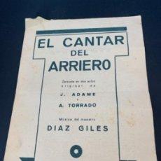 Discos de vinilo: ZARZUELA EL CANTAR DEL ARRIERO LIBRETO ARGUMENTO. Lote 285593828
