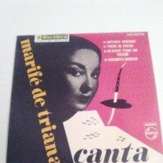 Discos de vinilo: MARIFE DE TRIANA ANTONIO ROMANCE + 3 ( 1960 PHILIPS ESPAÑA ) EXCELENTE ESTADO. Lote 285771003