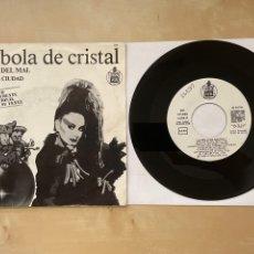 Discos de vinilo: LA BOLA DE CRISTAL - LA ESCLAVA DEL MAL - SINGLE PROMO 1985 - SPAIN. Lote 285985728