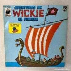Disques de vinyle: LP - VINILO AVENTURAS DE WICKIE EL VIKINGO + ENCARTE RECORTABLE - ESPAÑA - AÑO 1975. Lote 286145878