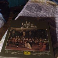 Discos de vinilo: LA GRAN MÚSICA 2 6 DISCOS Y LIBRETO. Lote 286147048