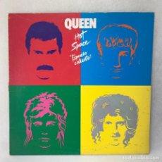 Discos de vinilo: LP - VINILO QUEEN - HOT SPACE / ESPACIO CALIENTE + ENCARTE - ESPAÑA - AÑO 1982. Lote 286156413