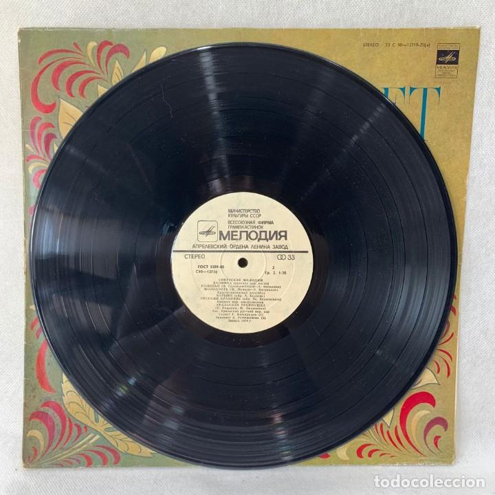 Discos de vinilo: LP - VINILO SOVIET MELODIES - СОВЕТСКИЕ МЕЛОДИИ - URSS - Foto 2 - 286161533